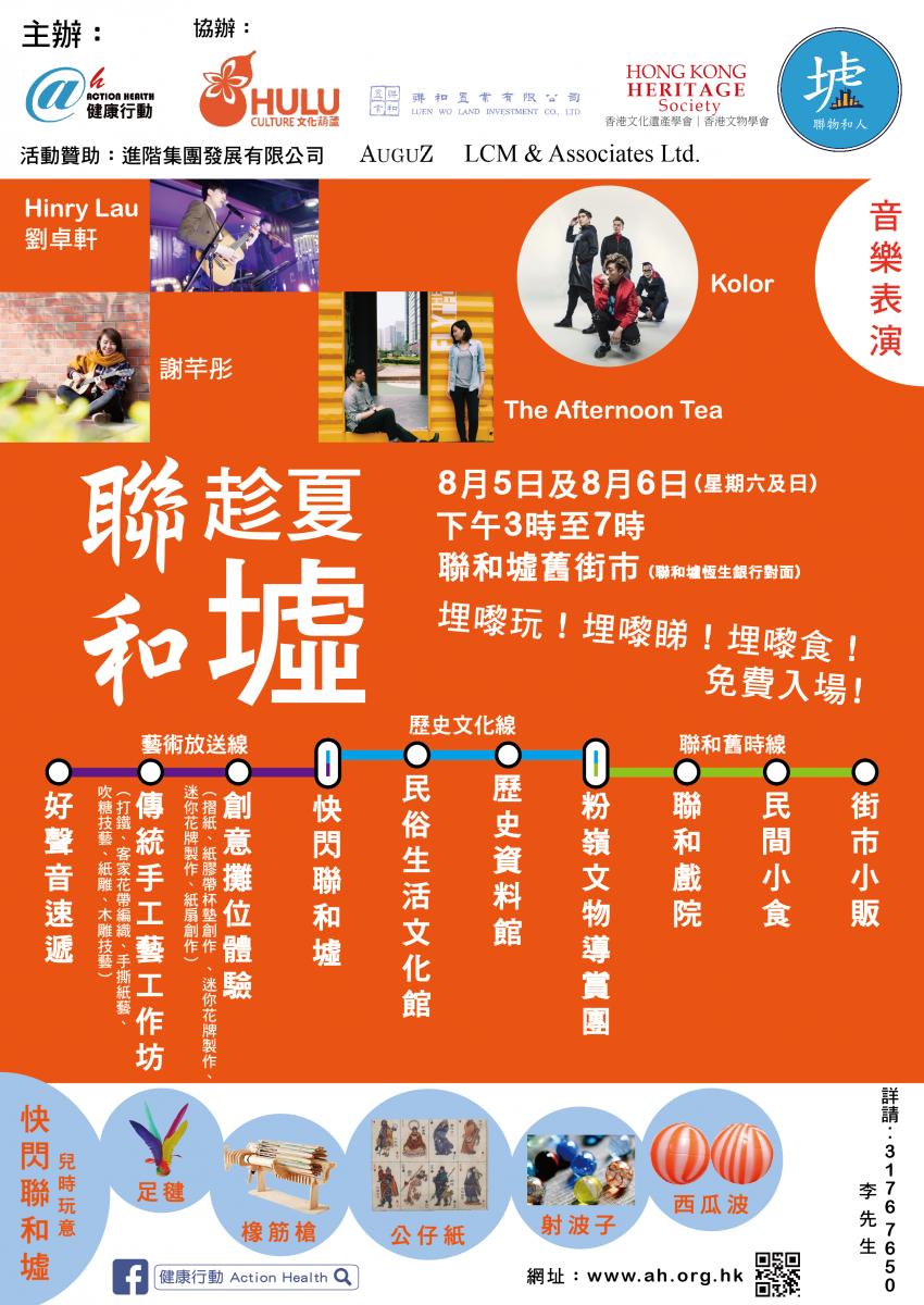 promotion 海報-01